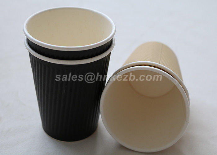 Biodegradable Ripple Wall Hot Drink Paper Cups Disposable Takeaway