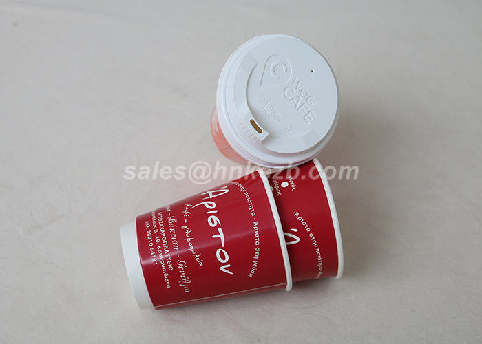 Double Wall Disposable Coffee Cups Custom Logo Printed With Black Or White Lids